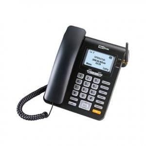 Maxcom Huistelefon MM28 Thuiszorgwinkel.nl